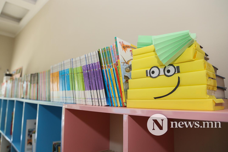 хүүхдийн номын сан 8
