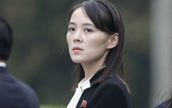 БНСУ-ын прокурорууд Ким Ё Жоны эсрэг эрүүгийн хэрэг үүсгэжээ