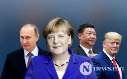 АНУ манлайллаа Германд алджээ