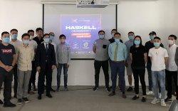 ХАСКЕЛЛ програмчлалын хэлний сургалт эхлэлээ