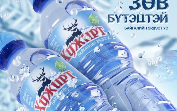Та өдөрт ямар хэмжээтэй ус уух ёстой гэдгээ мэдэх үү?