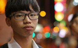 Хонгконг: Шинэ хуулийн дагуу 4 оюутныг баривчлав