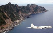 Япон: БНХАУ-ын хөлөг онгоцнууд хил зөрчих нь хэрээс хэтэрлээ