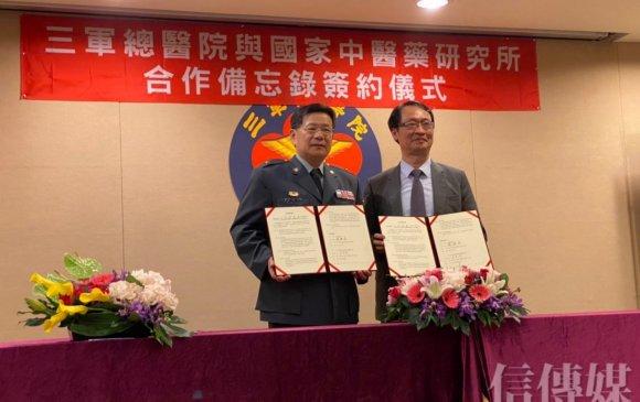 Сайн мэдээ: Коронавирусийг эмчлэх чиглэлээр Тайвань шинэ нээлт хийлээ