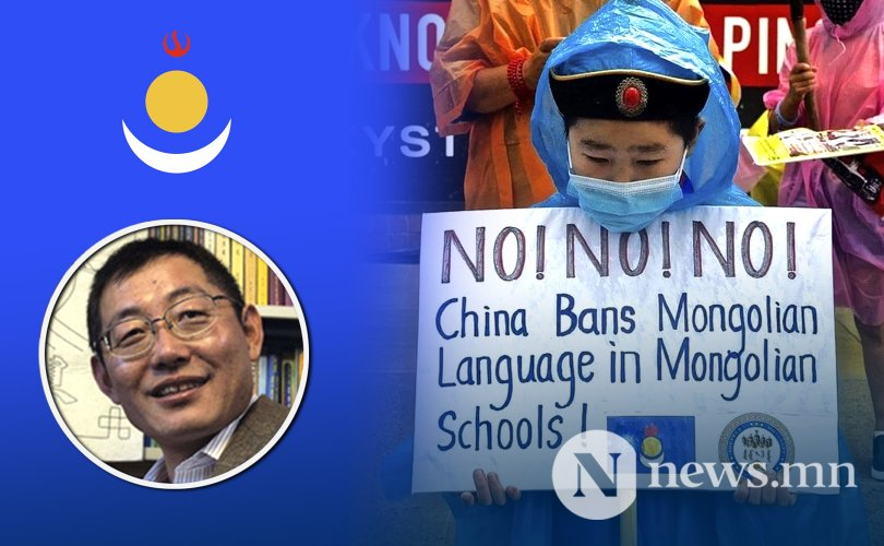 Монгол хэл бол бага үндэстний хэл биш дэлхийн хэл