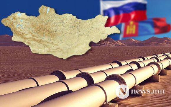 Монголоор дамжих хийн хоолойн төсөл хоосон найдлага уу?