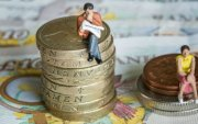 Олон улсын байгууллагад ажил эрхлэгчдийн цалин буурчээ