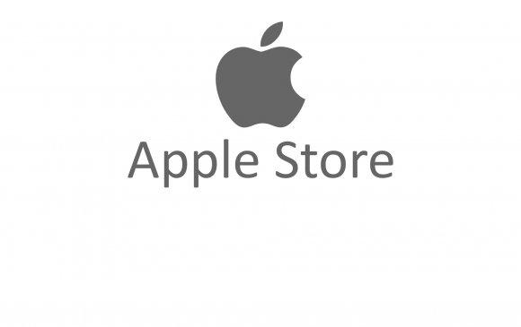 Apple Store Тун удахгүй