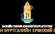 Улсын бүртгэлийн байгууллагын ээлжит зургадугаар сарын тоон мэдээлэл