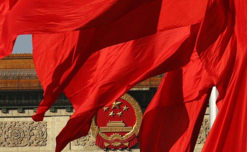 Хятадын Коммунист намын 90 сая гишүүнд АНУ хилийн хориг тавина