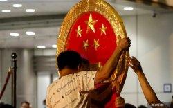 Хонгконгийн зочид буудлыг Аюулгүй байдлын оффис болгожээ