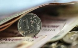 ОХУ: Ядуурлын түвшин Тувад хамгийн өндөр байна