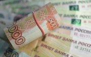 Европын хөрөнгө оруулагчдын таатай газрын нэг нь Орос гэв