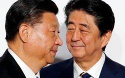 Ши Жиньпиний айлчлалыг цуцлахыг шаарджээ