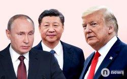 Трамп Путин, Си Жиньпин, Эрдоган нарыг магтав