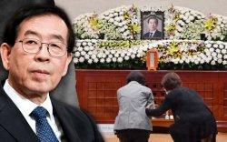 Сөүл хотын захирагч агсан Пак Вон Сун гэж хэн байв?