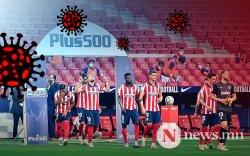 Атлетико Мадрид багийн хоёр тоглогч коронавирусийн халдвар авчээ