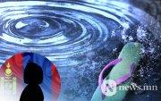 БНСУ: Монгол эмэгтэй далайд живж нас барлаа