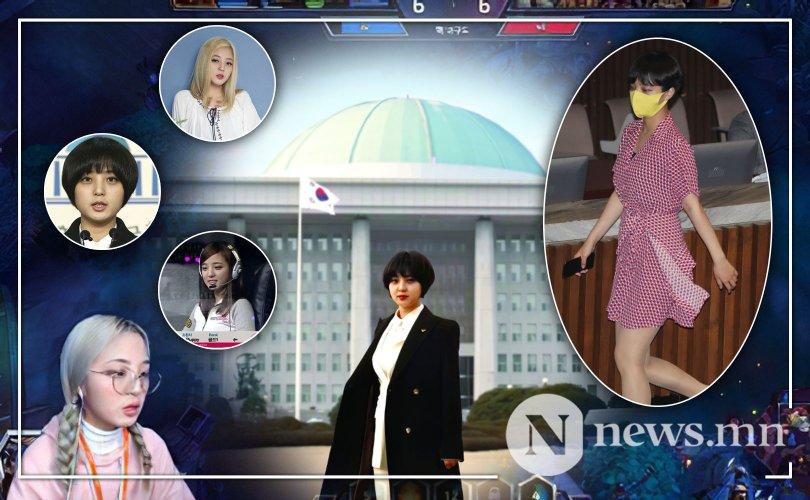 БНСУ-ын парламентын хамгийн залуу гишүүн Рю Ху Жон гэж хэн бэ?