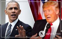 Барак Обама: Трамп ардчиллын дайсан
