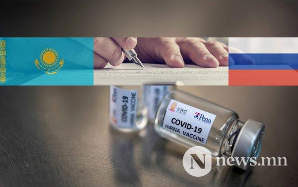 Казахстан улс Оросоос вакцин авахаар гэрээ байгуулжээ