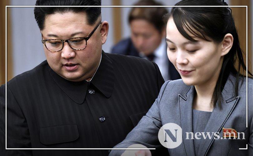 Ким Жон Ун комад орж, Ким Ё Жон удирдлагыг гартаа авсан гэв
