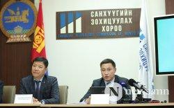 СЗХ: Монгол Улс саарал жагсаалтаас гарах нөхцөл бүрдүүлсэн