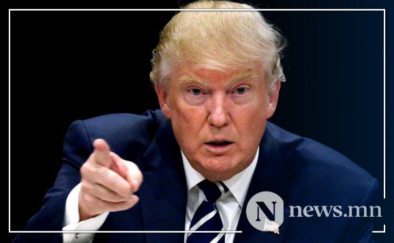 Трамп: Хүчирхийллийг зогсоох цор ганц зам бол хүч хэрэглэх