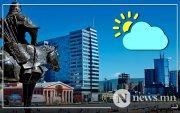 Улаанбаатарт өдөртөө 15-17 градус дулаан байна
