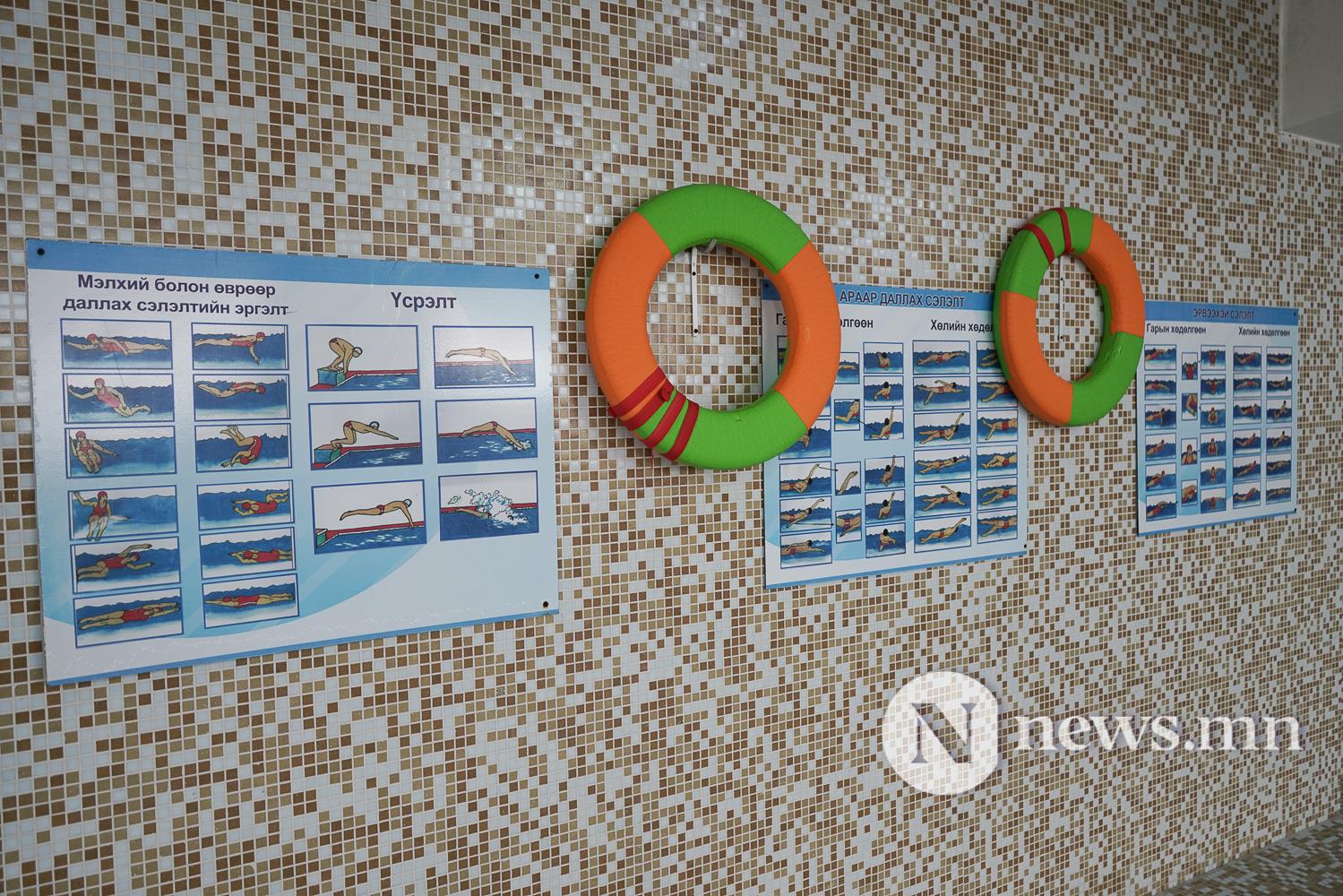 Усан спорт сургалтын төвүүд (4 of 20)