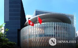 Хонконгийн Хууль тогтоох зөвлөлийн сонгуулийг хойшлуулах нь хууль ёсны, зайлшгүй шийдвэр