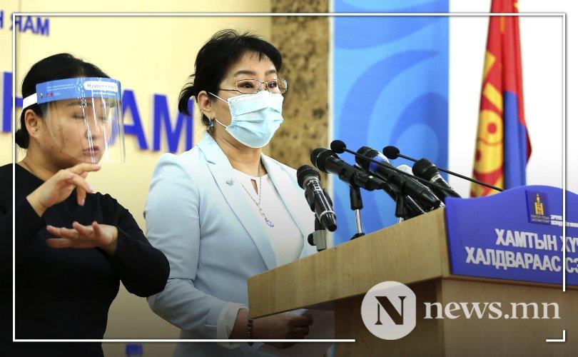 ЭМЯ: Цэргийн төв эмнэлэгт хоёр хүний биеийн байдал хүнд байна