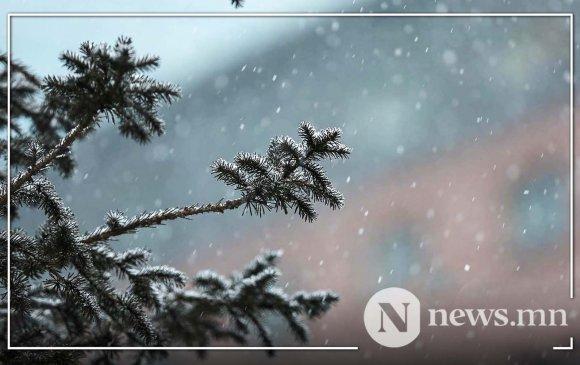 Улаанбаатарт цас орж, цасан шуурга шуурна