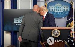 Цагаан ордны гадна буун дуу гарч, Трампыг сандаргав
