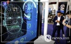 Царай таних технологи үндэсний аюулгүй байдалд харшлах уу?