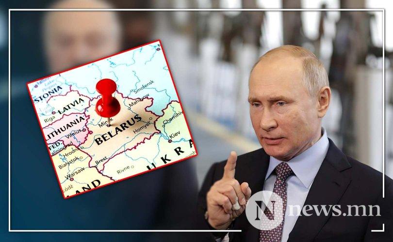 """Путины дараагийн """"бай"""" Беларусь"""