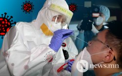 Шинэ коронавирусийн мутацид орсон 3 тохиолдол бүртгэгджээ