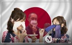 Япон: Хоол идэхдээ ч зүүж болох амны хаалт зохион бүтээжээ