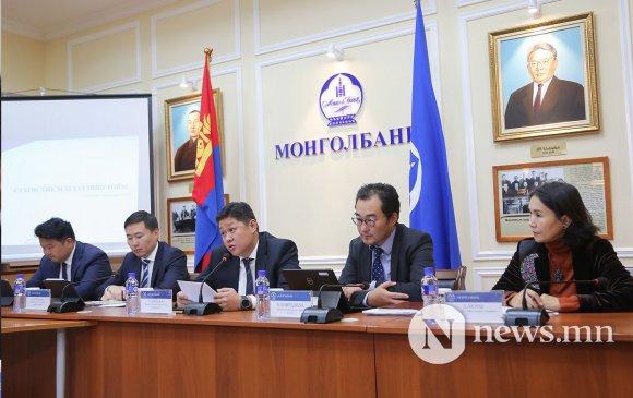 Монголбанк: Хадгаламжийн хүүг буулгах шийдвэр гараагүй