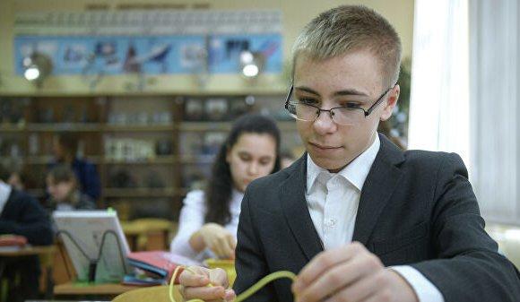 ОХУ: Шилдэг сурагчдад улсын тэтгэлэг олгоно