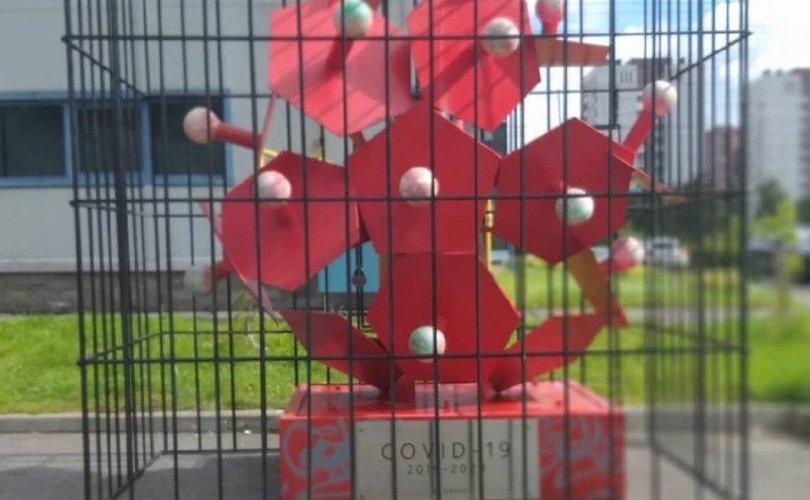 Петербург хотод коронавируст зориулсан инсталляц хийжээ