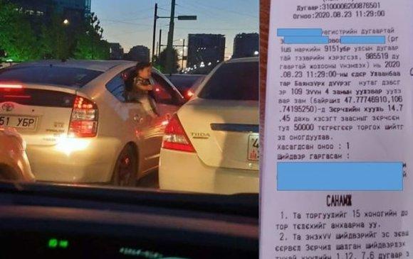 Хүүхдээ цонхоор ил гарган тээвэрлэсэн жолоочийг торгожээ