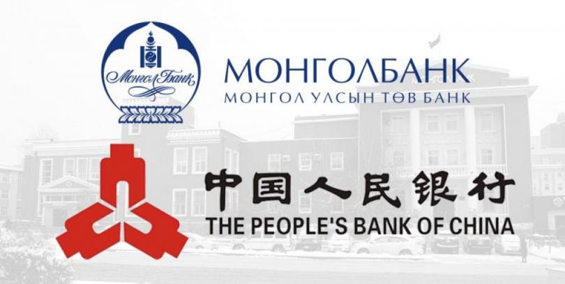 Төв банк, Хятадын банк хооронд байгуулсан своп хэлцлийг сунгав
