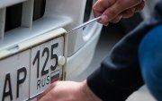 Орос улс машины дугаарын загвараа шинэчиллээ