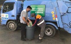 Хүнсний хаягдлыг ангилан тээвэрлэж эхэллээ