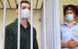 АНУ ОХУ-д хайртай тагнуулчийг баривчилжээ
