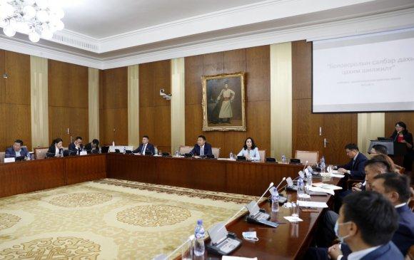 Байнгын хороо: E-Mongolia нэгдсэн цахим шилжилт рүү орно
