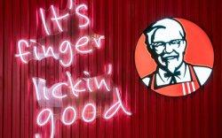 """KFC цар тахлын улмаас """"Хуруугаа долоом амттай"""" уриагаа сольжээ"""