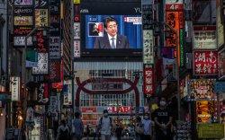 Абэ Шинзо асар том зай үлдээгээд буув