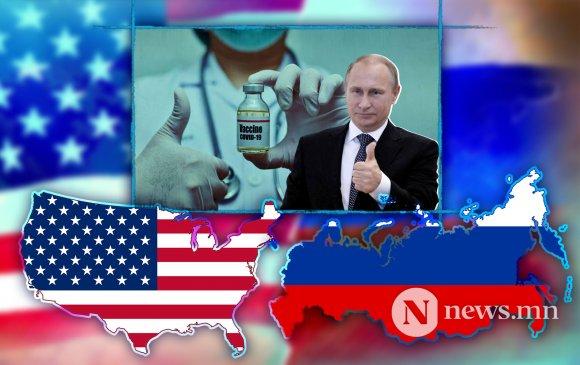 АНУ: Оросын вакциныг хүн дээр байтугай сармагчин дээр ч туршихгүй